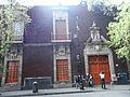Antiguo Hospital del Divino Salvador (Ex Hospital de Mujeres Dementes) 02.jpg