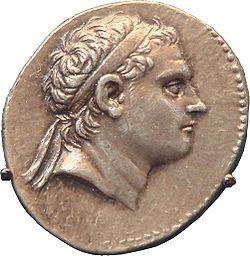 Antiochova mince