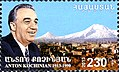 Anton Kochinyan 2013 Armenian stamp.jpg