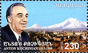 Anton Kochinyan - Anton Kochinyan on a 2013 Armenian stamp