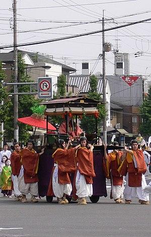 Photograph of Aoi Matsuri Roto-no-Gi, parade f...