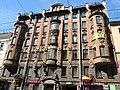 Apartment house I.M. Yekimova 1908-1909 - panoramio.jpg