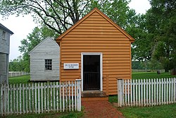 Appomattox Court House NHP - Woodson Law Office.jpg