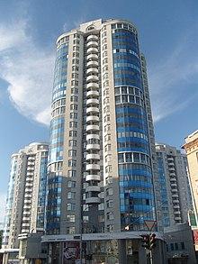 Aquamarine Yekaterinburg 1.jpg