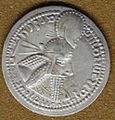 Ardashir I Papakan Sassanid silver coin.JPG