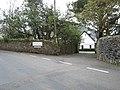 Ardmay House - geograph.org.uk - 392875.jpg