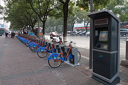 Arena Road Parking Area, Ningbo Public Bicycle 02.JPG