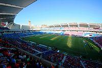 Arena das Dunas inauguração.jpg