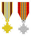 Armed Forces Honour Medal Vietnam.jpg