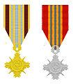 Armed Forces Honour Medal Vietnam.jpg