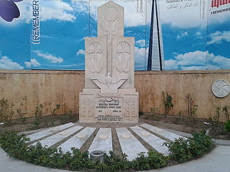 Armenian Genocide Remembrance Day - Genocide memorial in Saint Sarkis Cathedral, Tehran