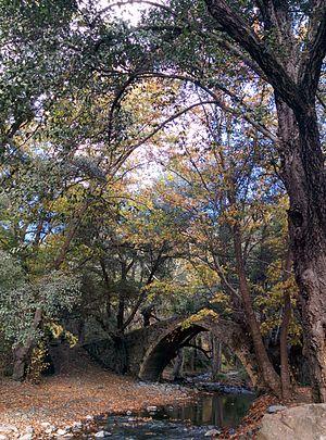 Arminou - Image: Arminou, Paphos District, Cyprus