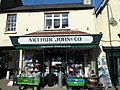 Arthur John ^ co Cowbridge 43 High Street Cowbridge, South Glamorgan CF71 7YG 01446 772229 - panoramio.jpg