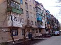 Artyoma, Slavyansk, Donetskaya oblast', Ukraine - panoramio (1).jpg