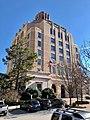 Asheville City Hall, Asheville, NC (46744657911).jpg