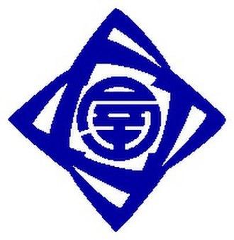 Ashiya, Fukuoka - Image: Ashiya Fukuoka chapter