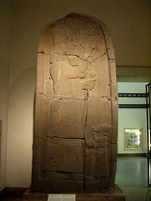 Donald Wiseman - A victory stele of Esarhaddon, whose treaties Wiseman studied and published.