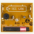 Astra Funkwecker - radio clock board, antenna side-0191.jpg