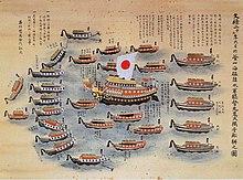 Flag of Japan - Wikipedia