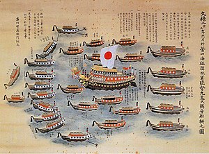 Flag of Japan - The fleet of Kuki Yoshitaka in 1594.