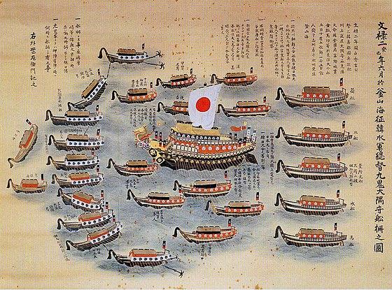 『九鬼大隅守舩柵之図』, 真ん中の巨船は安宅船日本丸で、九鬼嘉隆の乗艦として前後役で活躍し無事に帰還した。