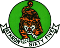 Attack Squadron 65 (US Navy) insignia c1984.png