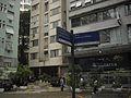 Avenida NS Copacabana.jpg