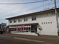 Awagasaki Post Office (Kanazawa, Ishikawa).jpg