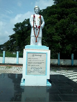 Cantonment Maidan - The statue of Ayyankali at Peeranki Maidan near SN College, Kollam