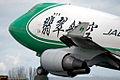 B-2441 Jade Cargo International (4518705586).jpg