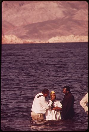 Church of God in Christ - Baptism performed in Lake Mead in 1972 by members of the North Las Vegas Church of God in Christ