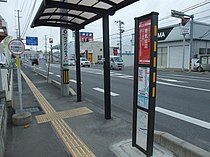 BRT-Minami-Kesennuma.JPG