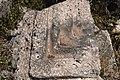 Ba'ude (بعودا), Syria - Architectural fragment - PHBZ024 2016 4844 - Dumbarton Oaks.jpg