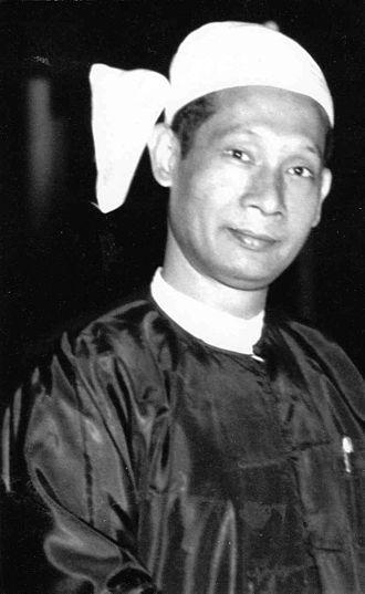 Prime Minister of Myanmar - Image: Ba Swe