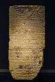 Babylonian Astrology Treatise - Louvre, Near Eastern Antiquities in the Louvre, Room 3, Case 15 - AO 6540.jpg