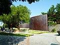 Baguashan Literary Park 八卦山文學公園 - panoramio.jpg