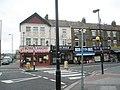 Bakers in King Street - geograph.org.uk - 1523558.jpg