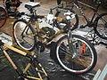 Bamboo bike in Porto Alegre, Brazil, 2013-09-15.JPG