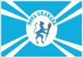Bandeira de Nova Granada, SP.png