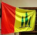 Bandera quismondo consistorio.jpg