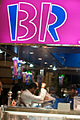 Baskin Robbins in the holy city - Flickr - Al Jazeera English.jpg