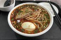 Beef noodle soup in Erzhuzi thickness (20200102131419).jpg