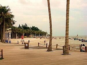 Beihai - Beihai Silver Beach
