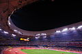 Beijing National Stadium 2008 Summer Paralympics (3).jpg
