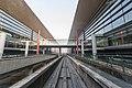 Beijing capital airport 6.jpg
