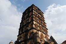 Bell tower, tanjore palace museum.jpg