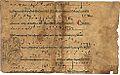 Beneventan music manuscript example.jpg