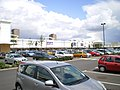 Bentley Park shopping centre - geograph.org.uk - 1421108.jpg