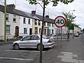 Beresford Place, Enniskillen - geograph.org.uk - 1362185.jpg