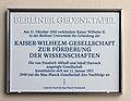 Berliner Gedenktafel Bebelplatz 2 (Mitte) Kaiser-Wilhelm-Gesellschaft.jpg